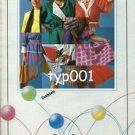 BONO - 1984 WOMEN'S COLORFUL FASHION PRINT AD