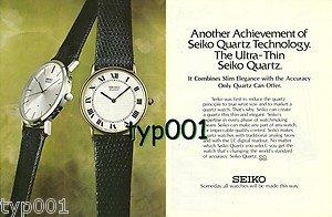 SEIKO - 1976 - ANOTHER ACHIVEMENT OF SEIKO QUARTZ TECHNOLOGY PRINT AD