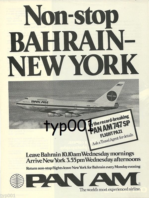 PAN AM - 1976 - NON STOP BAHRAIN - NEW YORK PRINT AD