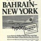 PAN AM - 1976 - NON STOP BAHRAIN - NEW YORK PRINT AD