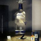 BALLANTINE'S - 2009- LAISSEZ VOTRE EMPREINTE - LEAVE YOUR MARK FRENCH PRINT AD