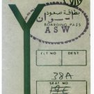 EGYPT AIR - 1986 CAIRO - ASWAN  BOARDING PASS