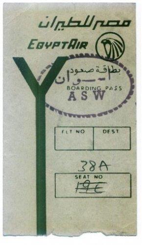 EGYPT AIR - 1986 CAIRO - ASWAN  BOARDING PASS