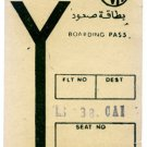 EGYPT AIR - 1986 ISTANBUL - CAIRO  BOARDING PASS