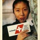 SWISSAIR - 1991 - CUSTOMER PORTRAIT 75 - KEIKO FROM TOKYO PRINT AD