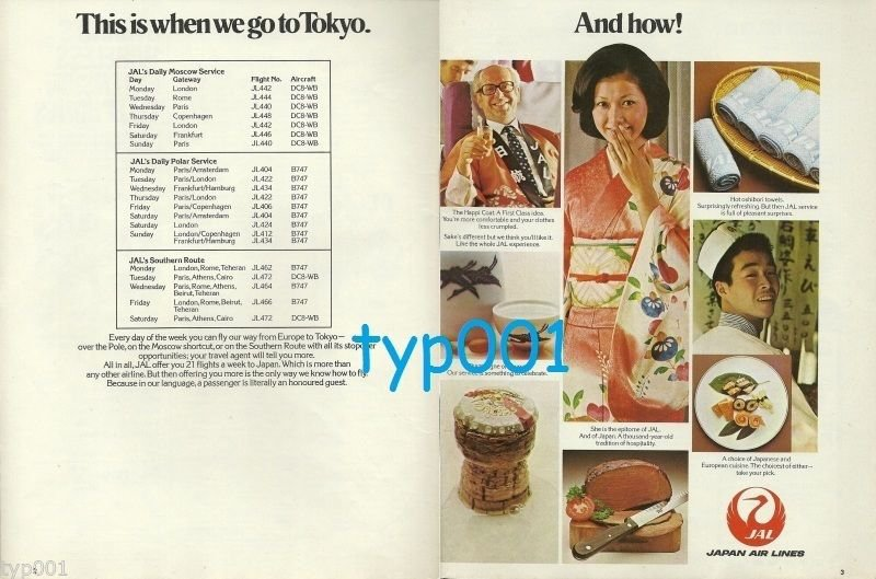 JAL JAPAN AIR LINES - 1975 THIS IS WHEN WE GO TO TOKYO & HOW PRINT AD TIMETABLE