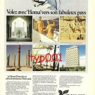 IRAN AIR - 1974 - FLY WITH HOMA TO ITS FABOULOUS COUNTRY FRENCH PRINT AD