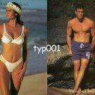 KOM - 1996 - BEAUTY FOUND BODY FOUND SWIMMING SUIT TURKISH PRINT AD