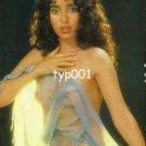 YAPRAK ÖZDEMIROGLU - 1985 EDITORIAL SEXY TURKISH ACTRESS PANTYHOSE 6 PAGES