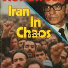 NEWSWEEK - 1979 - IRAN IN CHAOS - MAGAZINE COVER ONLY