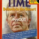 TIME - 1980 - IRAN - DEBACLE IN THE DESERT - MAGAZINE COVER ONLY