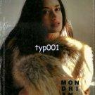 MONDRIAN FURS - 2000 - LADY IN FUR COAT PRINT AD
