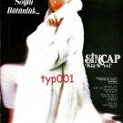 SINCAP FURS - ROLEX- 1983 - NOBLE UNITY -  PUNCTUALITY TALENT TURKISH PRINT ADS