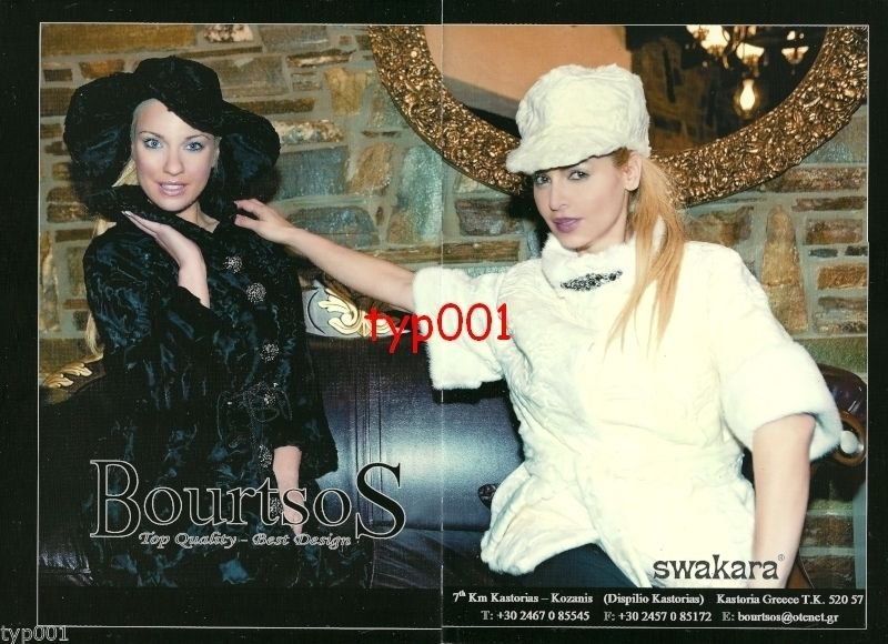 BOURTSOS - ABEL - 2010 -  SEXY LADIES IN FUR COATS PRINT AD