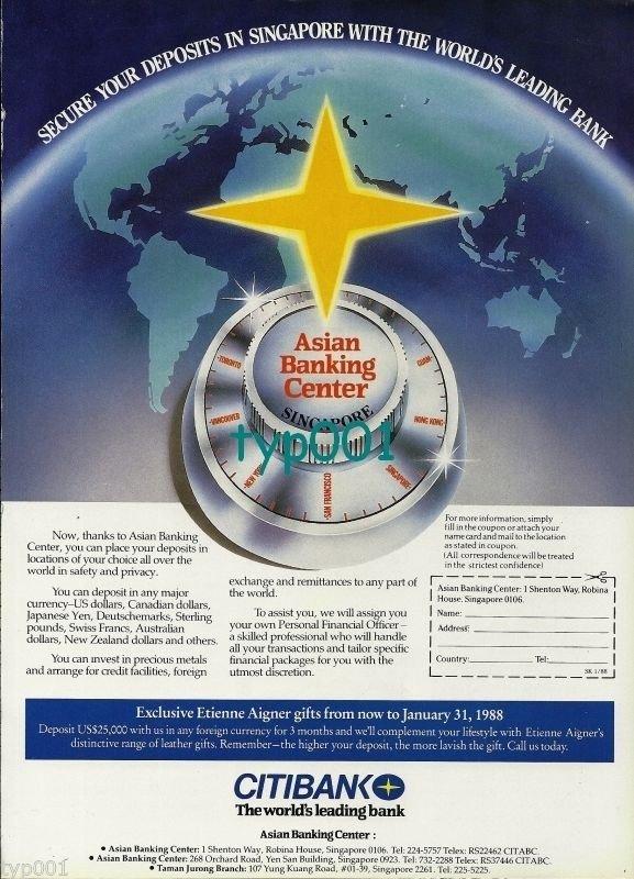 CITIBANK - 1988 - ASIAN BANKING CENTER SINGAPORE PRINT AD