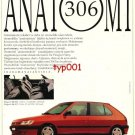 PEUGEOT - 1991 306 ANATOMY TURKISH PRINT AD