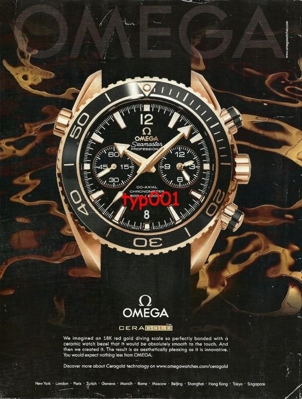 OMEGA - 2013 - GOLD SEAMASTER PROFESSIONAL CERAGOLD PRINT AD
