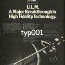 DUAL - 1980 - ULM A MAJOR BREAKTHROUGH IN HIGH FIDELITY TECHNOLOGY PRINT AD