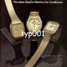 ORIENT - 1980 - A HIGH FASHION LINE OF PRECISION QUARTZ WATCHES FOR GENTLEMEN PRINT AD