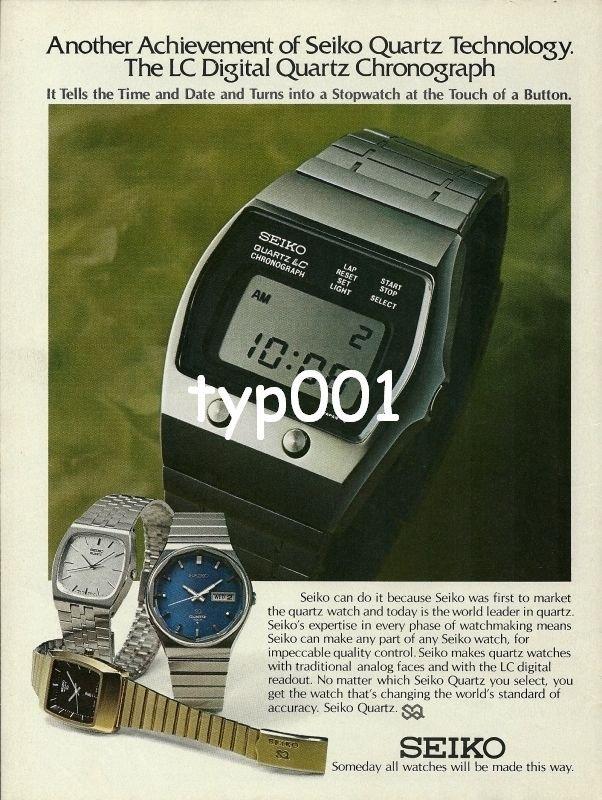 SEIKO - 1976 - LC DIGITAL ANOTHER ACHIEVEMENT OF QUARTZ TECHNOLOGY PRINT AD