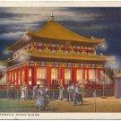 Lama Temple, Night Scene (1934 Chicago World's Fair)