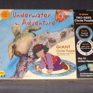 FREE USA Shipping UNDERWATER ADVENTURE GIANT CIRCLE PUZZLE Toy Board Game 2 Puzzles in 1 NEW SEALED