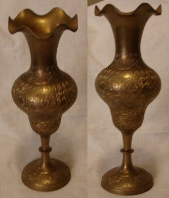 Brass India Scalloped Vase 8 inches tall
