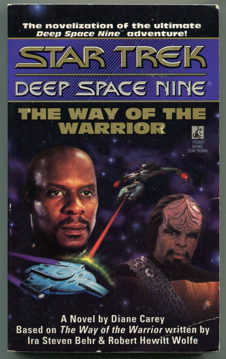 Star Trek DS9 THE WAY OF THE WARRIOR Diane Carey First Printing