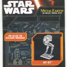 Metal Earth Star Wars AT-ST Scout Walker 3D Puzzle Micro Model