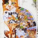 Step Puzzle CAT 1049 pc Shaped Jigsaw Puzzle