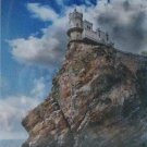 Step Puzzle Swallow's Nest 560 pc Jigsaw Puzzle Castle