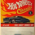 Hot Wheels 1962 Chevy Bubble Top MINT IN PACKAGE