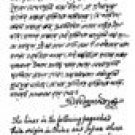 HandWriting of R. Tagore (only email delevery) 354x669 pixels