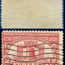 1926 USA USED Scott# 627 – 2c Liberty Bell – Sesquicentennial Expo
