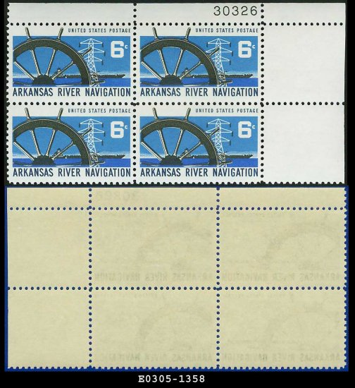 1968 USA Mint No Hinge Scott# 1358 Plate Number Block of Four � 6c Arkansas River Navigation