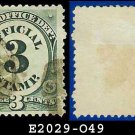 1873 USA USED Scott# O49 – 3c Post Office Dept – Official Stamps
