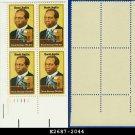 1983 USA MNH Sc# 2044 Plate# Block of Four – 20c Scott Joplin - 1983 Black Heritage