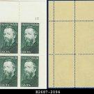 1984 USA MNH Sc# 2094 Plate# Block of Four – 20c Herman Melville – 1984 Commemoratives