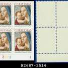 1990 USA MNH Sc# 2514 Plate# Block of Four – 25c Madonna and Child - 1990 Christmas Issue