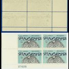 1963 USA MNH Sc# 1237 Plate# Block of Four – 5c The Universe  – 1963 Science