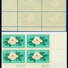 1967 USA MNH Sc# 1337 Plate# Block of Four – 5c Magnolia – 1967 Mississippi 150 Years