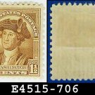 1932 USA UNUSED Scott# 706 – 1 1/2c Brown Washington - 1932 Washington Bicentennial Issue