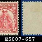 1929 USA UNUSED Scott# 657 – 2c Major General Sullivan – Flat Plate Single