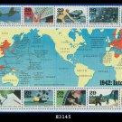 1992 USA MNH UNUSED Scott# 2697 – 1942 WWII Souvenir Sheet