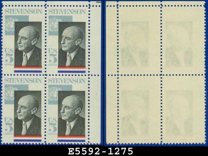 1965 USA Scott# 1275 UNUSED Block of 4 � 5c Adlai Stevenson � 1965 Commemoratives