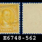 1922-25 USA USED Scott# 562 – 10c Orange Monroe – 1922-25 Regular Issue