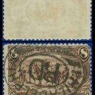 1898 USA USED Scott# 289 – 8c Troops Guarding Train – Trans-Mississippi Series