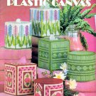 PLASTIC CANVAS BATHROOM TISSUE SETS 237 LEISURE ARTS