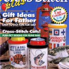 CROSS STITCH DAD GIFTS SPORTS CATS! FLOWER SACHETS SAMPLERS PLUS MAG MAY '94