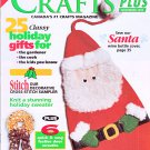 CHRISTMAS GIFTS & DECOR KNIT CROSS STITCH SEW TOLE PAINTING WREATHS CRAFTS PLUS